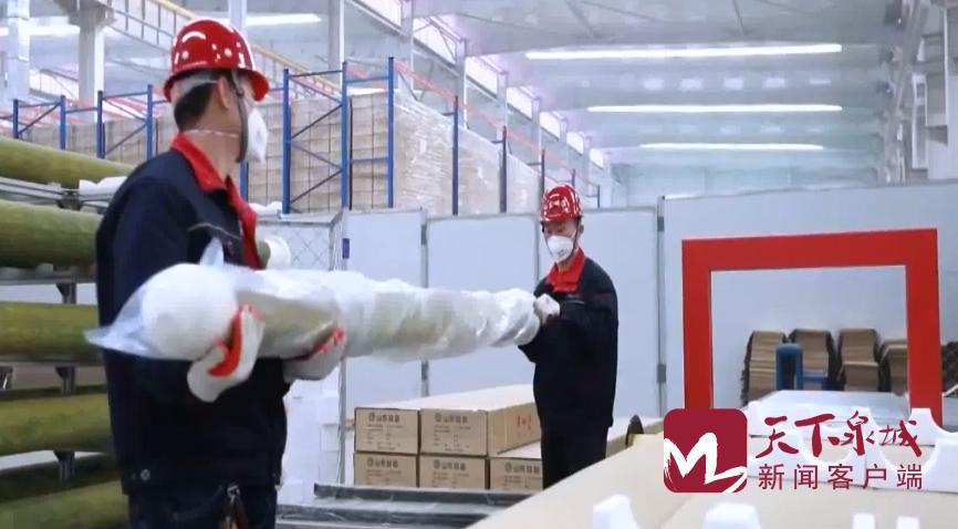 中港彩票官网