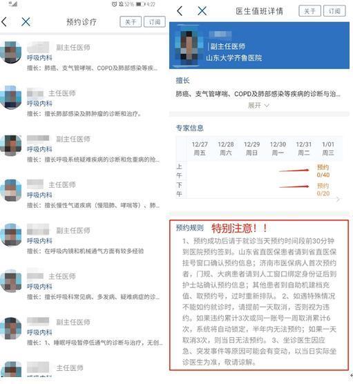 竞彩足球官网