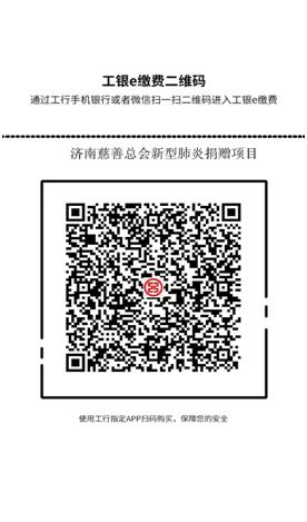 众发彩票官方网站