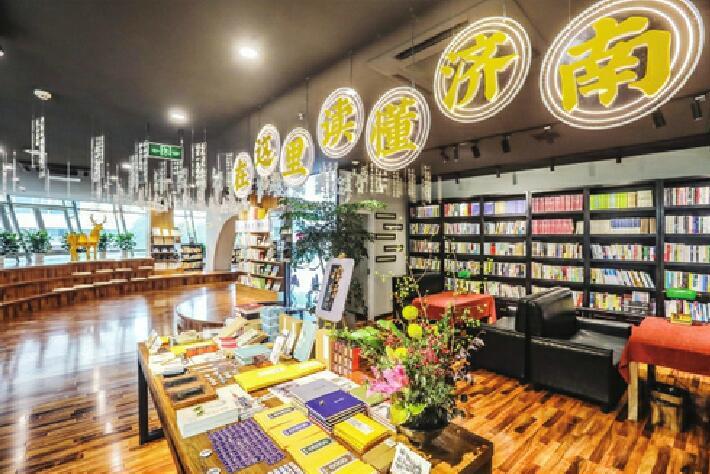 """济南市图书馆:用满城书香点亮城市""""文明之光"""""""
