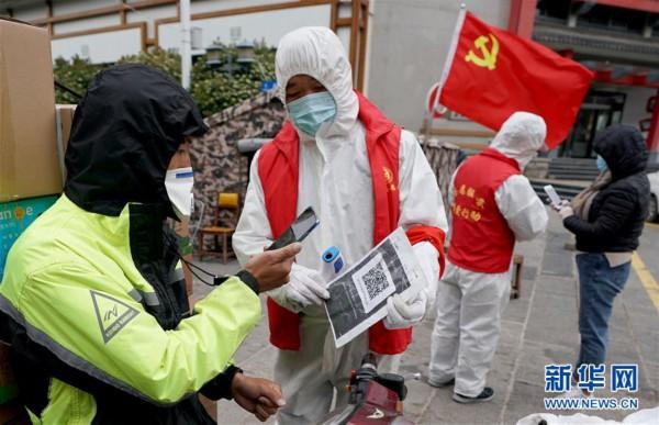 (新华全媒头条·图文互动)(9)砥砺复兴之志 永葆赤子之心——写在中国共产党成立99周年之际