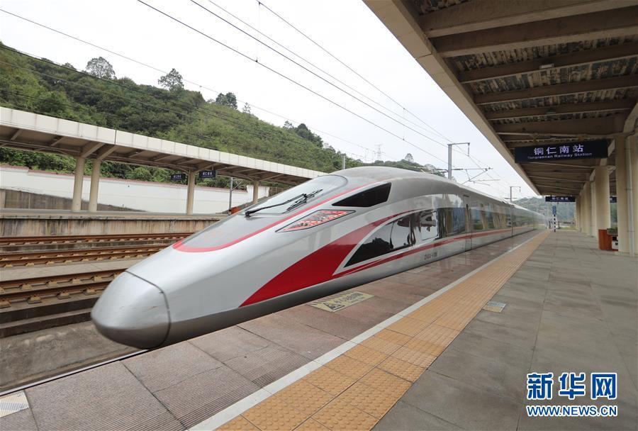 #(图文互动)(1)全国铁路10月11日起实施新的列车运行图