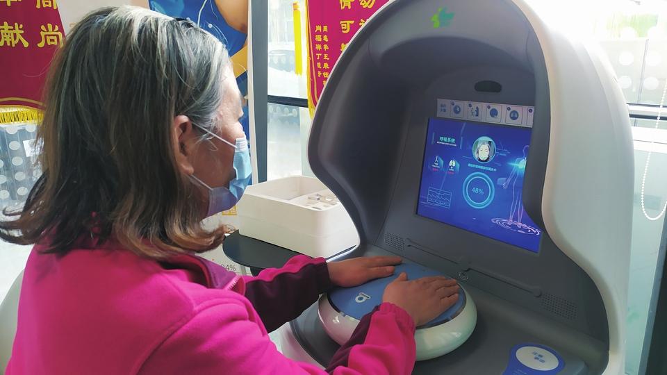 互联网+医疗+养老 @大数据 山东开启智慧养老新模式