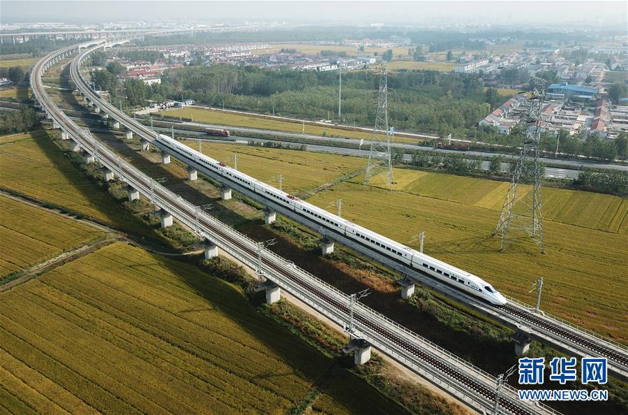 #(图文互动)(4)全国铁路10月11日起实施新的列车运行图