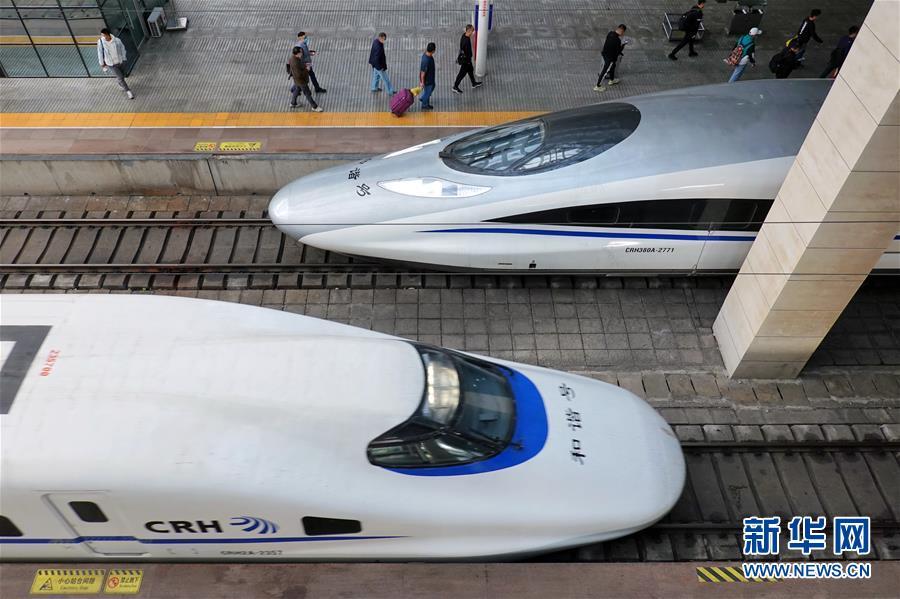 #(图文互动)(2)全国铁路10月11日起实施新的列车运行图