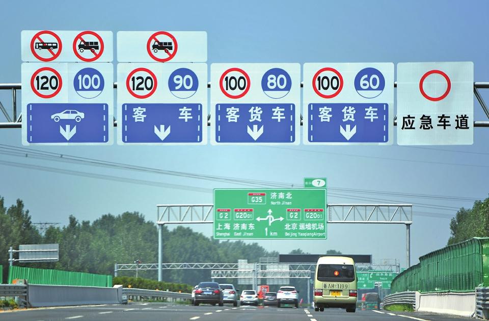 山东高速公路专项排查整治3个月 启用132处区间测速 单点抓拍测速全部停止扣分罚款