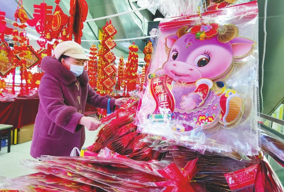春节临近 年味渐浓