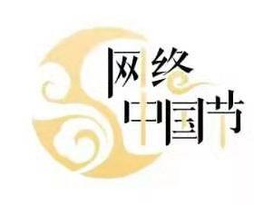 【我们的节日·清明】勠力同心战高峰 奋楫笃行迎百年——济南革命烈士陵园(济南战役纪念馆)迎清明祭先烈纪实