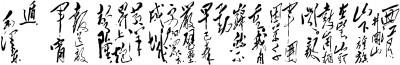 在文献中发现复兴的密码——评《文献中的百年党史》