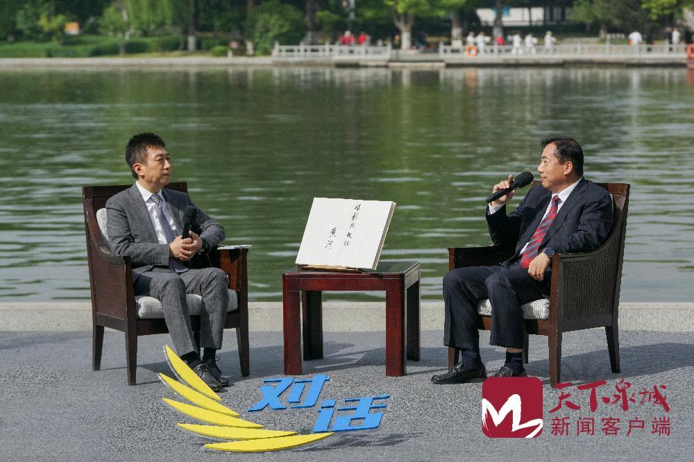 央视对话济南市委书记孙立成