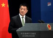 外交部:欢迎美方来访就中美经贸问题进行对话磋商