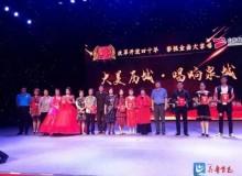 《2018唱响泉城》历城区决赛激情开唱,10强诞生!
