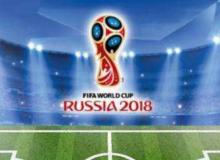 2018俄罗斯世界杯晚11时开踢 揭幕战看点全揭秘