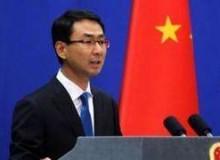 外交部:对美决定退出联合国人权理事会表示遗憾