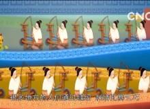 七夕里的文化,习主席在国际上这么推介