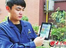 涉及乐虎国际手机版3万户居民,免费更换燃气表,这次是真的!