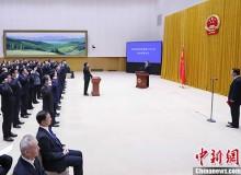 中国国务院举行宪法宣誓仪式 李克强总理监誓