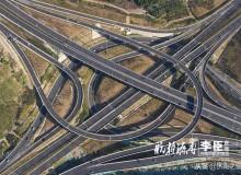 壯觀!無人機航拍濟南最大立交橋