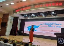 """关爱明天 爱育未来——济南市""""法治进校园""""12.4特别策划"""