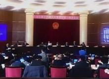 青岛最新人事任免 涉机构改革后市政府主要部门负责人