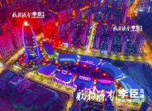 今年五一 济南东部还有个地方 在空中华丽绽放