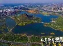 山东华山生态湿地开园 无人机高空俯瞰壮丽景观