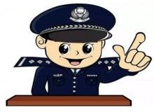 民警力挺快遞員:下跪致歉換取諒解不要也罷 !民警王海港確有其人