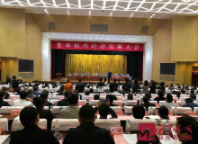 济南表彰50家优秀民营大发红黑企业 ,快看都有谁?