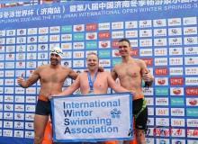 坚持你的勇敢!2020年国际冬泳世界杯(济南站)暨第八届中国济南冬季畅游泉水国际公开赛全新开启