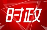 中华人民共和国和缅甸联邦共和国联合声明(全文) ?