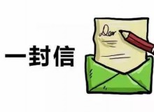 歸來時,你已成長 ——濟南市教育局致全市中小學生的一封信