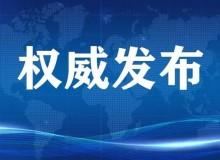 """長清區歸德司法所開展""""12.4""""憲法宣傳周普法活動"""