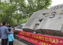 """济南市民纪念""""五三惨案""""93周年"""