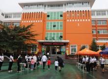 你好!一年級——濟南外國語學校開元國際分校2021級新生報到體驗活動