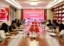 優化家校合作模式,構建和諧成長空間——濟南外國語學校開元國際分校召開2021—2022學年度第一學期校級家委會會議