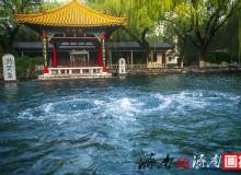 濟南趵突泉地下水位創1966年以來最高紀錄