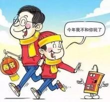"""聚焦""""零燃放""""目标,莱芜区扎实推进烟花爆竹禁放工作……"""