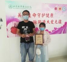 造血干细胞捐献者扈炎:为了救人 3个月减重40斤