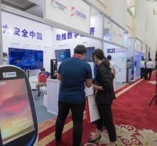 VR直播|山东省网络安全博览会