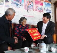 钢城区人大常委会主任王纪青走访慰问老人 送去党和政府的关怀