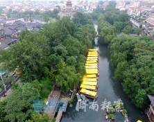 护城河:一水连百景 乘船环游老城区特色风貌带全国唯一