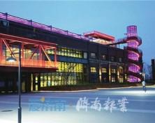 CBD文化服务中心:老厂房赋予新活力树立济南市工业遗产保护标杆