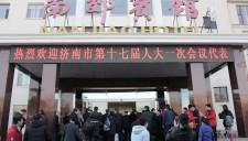 参加济南市十七届人大一次会议的代表开始向大会报到