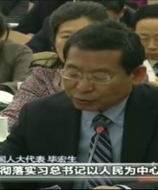 央视《新闻联播》 | 全国人大代表孙丕恕 毕宏生提出这些建议?