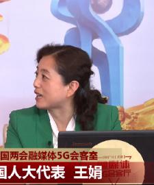 全国人大代表王娟:济南环境改善让人愉悦 背后付出?#26723;?#28857;赞