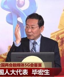 全国人大代表毕宏生:济南将有眼科与视光国?#23460;?#38498; 家门口享受国际级医疗