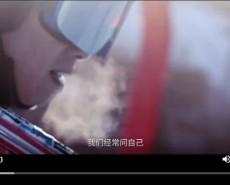 重磅微视频 冰雪之约 中国之邀