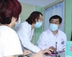 济南市第二妇幼保健院重点科室展播——妇科