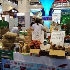 舌尖上的文旅盛会 万余种特色美食亮相首届中国文旅博览会!