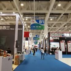 """不出国门体验34国精彩文化 首届中国国际文博会""""一带一路""""展区等你来!"""